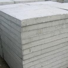 Precast Concrete | Atlantic Coast Precast